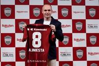 Japanese club Vissel Kobe confirms Iniesta's arrival