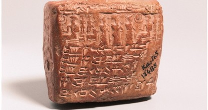 pThe first diagnosis to determine infertility was made 4,000 years ago, an ancient Assyrian clay tablet discovered by Turkish researchers in central Kayseri province revealed...