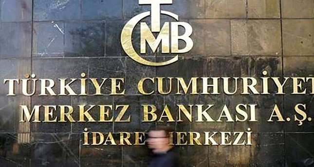 البنك المركزي التركي: نواصل استخدام جميع أدوات السياسة النقدية لدعم الاستقرار المالي