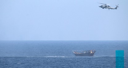 الولايات المتحدة تصادر شحنة أسلحة روسية وصينية في بحر العرب