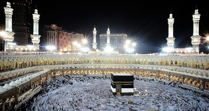 pSaudi Arabia banned visitors from taking photos and videos at Islam's two holiest mosques, a statement said Thursday./p  pAccording to the Saudi General Directorate of Press and Information, the...