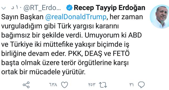 أردوغان يرد على شكر ترامب له: القضاء التركي اتخذ قراره بشكل مستقل