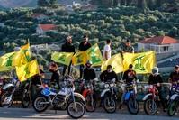 أنصار حزب الله في بلدة مرجعيون الحدودية مع إسرائيل الفرنسية