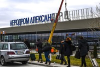 Macedonia removes 'Alexander the Great' name from airport in gesture to Greece