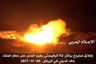 A still image taken from a video distributed by Yemen's pro-Houthi Al Masirah television station on November 5, 2017, shows what it says was the launch by Houthi forces of a ballistic missile aimed at Riyadh's King Khaled Airport. (REUTERS Photo)