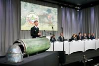 MH17 был сбит из ЗРК принадлежащего ВС России