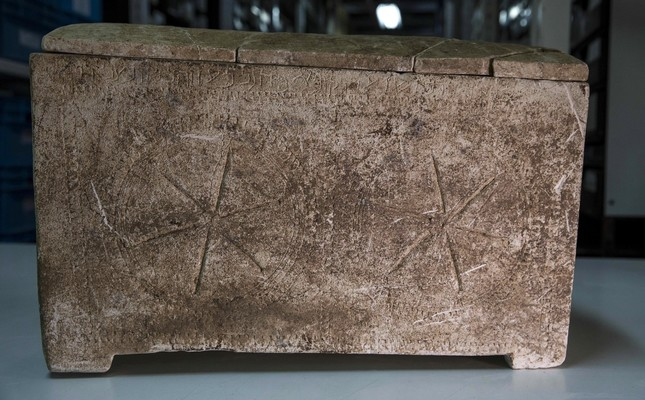 """An ossuary with an inscription of the Hebrew letters forming the word """"Yeshua"""", or Jesus, is stored in Israel's antiquities authority storeroom."""