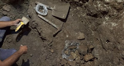 An excavation group consisting of Chinese and Uzbek archaeologists unearthed ancient city dating back 2,000 years in Central Asia.br /