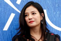 Chinese actress barred 5 years from stock trading