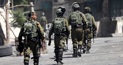 Palestinian man shot dead by Israeli police in Hebron