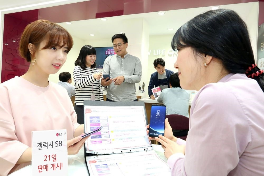 Samsungu2019s new Galaxy S8 went on sale over the counter in South Korea on Friday as the worldu2019s biggest smartphone maker seeks to move on from a disastrous handset recall and corruption scandal that has hammered its once-stellar reputation.