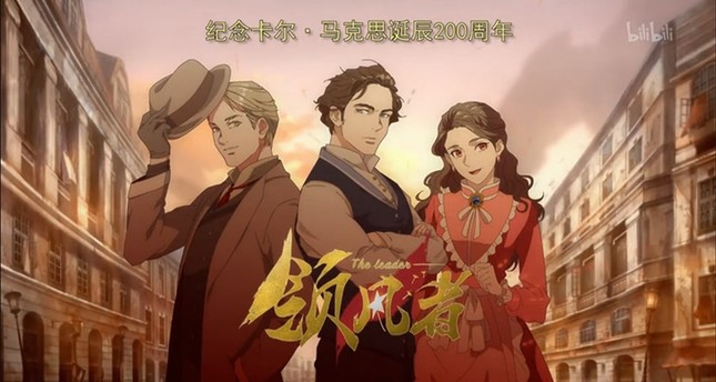 Cover image of the news series The Leader by Bilibili.