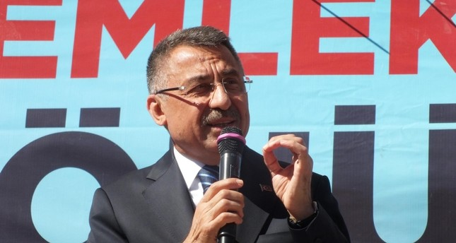 نائب أردوغان: قرار واشنطن حول الجولان غير شرعي