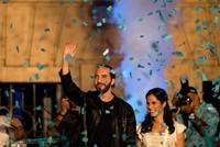 Оппозиционер Букеле стал президентом Сальвадора