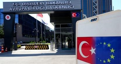 Анкара раскритиковала проект доклада ЕП по Турции