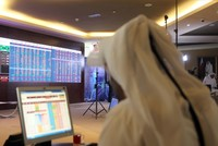 Experts: Qatar's economy remains strong