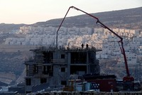 Turkey condemns Israel's new settlement expansion, use of excessive force