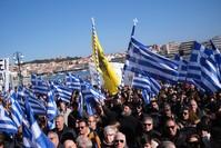 جماهير المحتجين في الجزر اليونانية ضد سياسة أوروبا حول اللاجئين AP