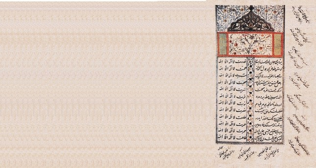 The first page of Mihri Khatun's canon.