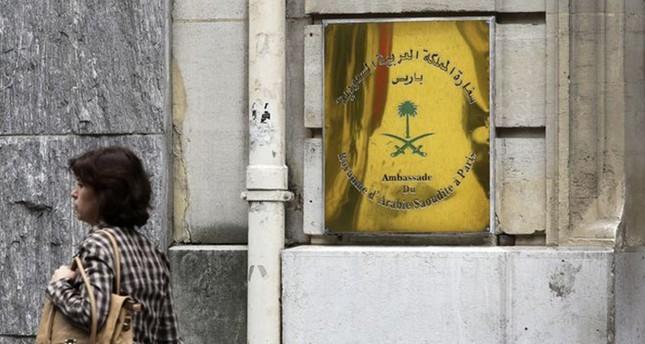 مبنى السفارة السعودية في باريس (من الأرشيف)