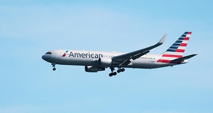 pAmerican Airlines announced Thursday that Qatar Airways sent an unsolicited notice seeking 10 percent – amounting to at least $808 million – of the U.S. carrier's public shares to make...