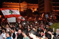 من الاحتجاجات في بيروت (الأناضول)
