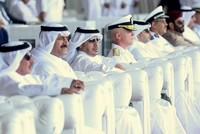 Qatar opens its largest coast guard base